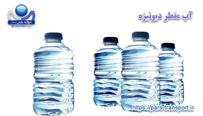 تفاوت آب مقطر دیونیزه با آب مقطر معمولی در چه می باشد؟